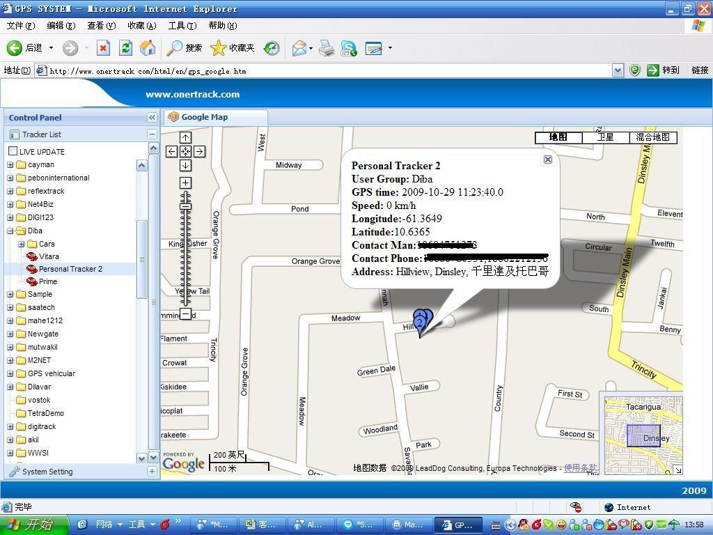 Gps Vehicle Tracking System >> vehicle tracking system GPS Global Asset Tracker - oner03 - oner (China Manufacturer) - Safe ...