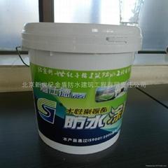 單液型水性聚氨酯注漿液