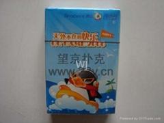 深圳撲克牌印刷和加工,撲克牌批發,廉價撲克。