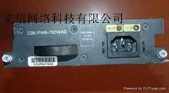 cisco C3K-PWR-750WAC