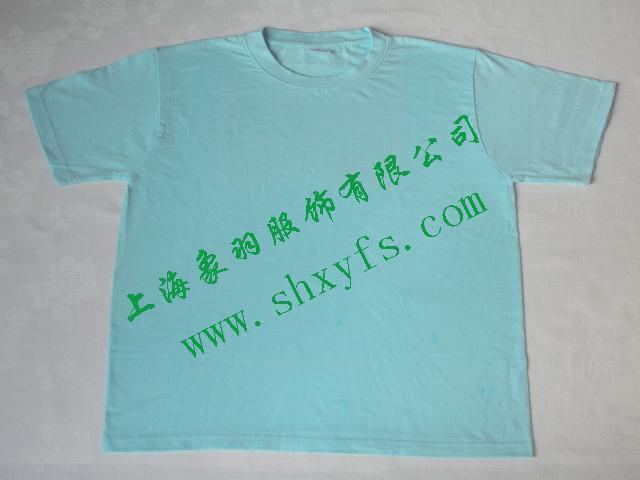 定製文化衫 2