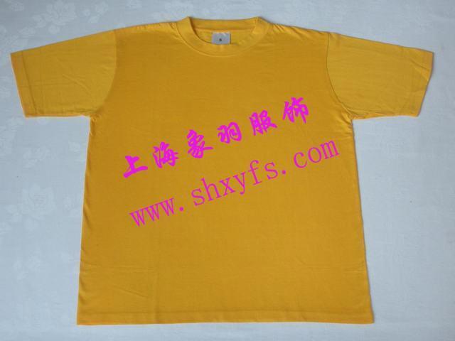 定製文化衫 3