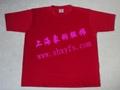 定製文化衫 4