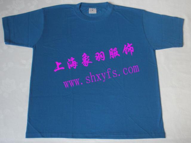 定製文化衫 5