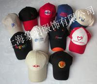 上海棒球帽