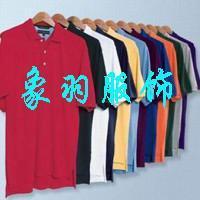 上海定做T恤工厂