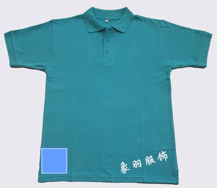 空白T恤 4