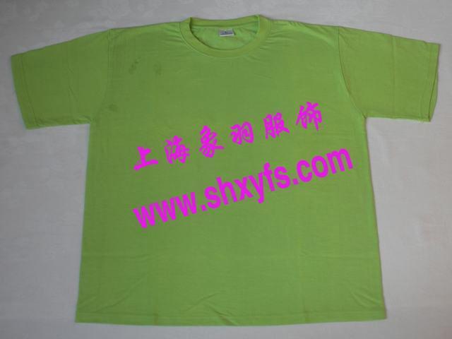 空白廣告衫 2