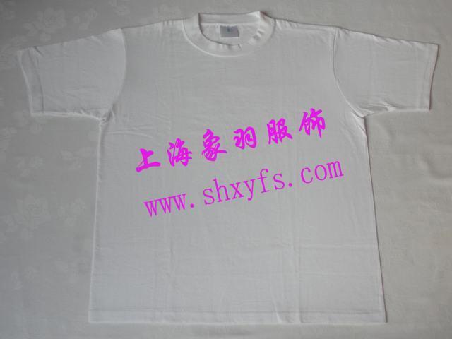 空白廣告衫 3