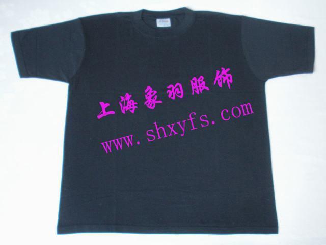空白廣告衫 4