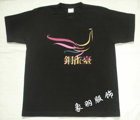 空白廣告衫 5