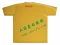 Foreign T-shirt 2