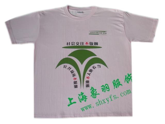 Foreign T-shirt 1