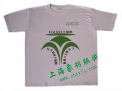外貿廣告衫