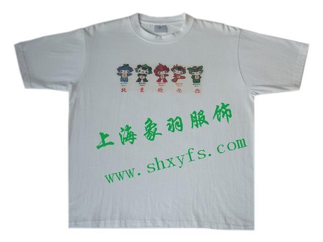 Foreign T-shirt 3