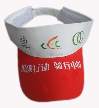职业帽子定制 2