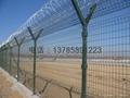 机场Y形立柱护栏网