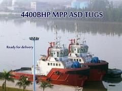 5150BHP HANDYSIZE ASD Tug