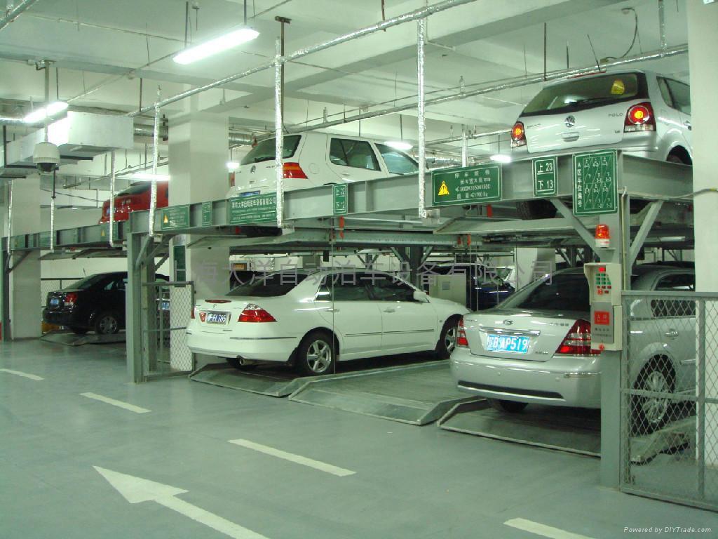 地下室两层升降横移式立体停车 - psh2-3 - 大洋 (中国 ...