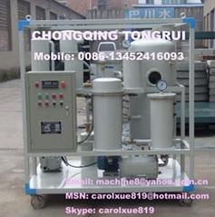 Lubrication/hydraulic/gear oil purifier oil recycling machine