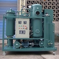 Steam turbine oil purifier/recycling