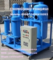 Hydraulic oil purifier recycling machine