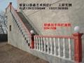 樓梯扶手 1
