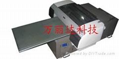 万能打印机-爱普生A2 4880万能打印机加长版
