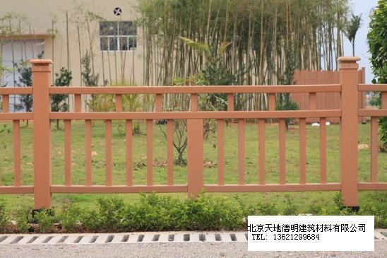 幼儿园栏杆植物