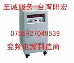 5KVA變頻電源|5KW變頻電源|5000W變頻電源