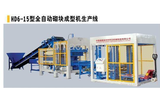 Block Making Machine (XD6-15) 1