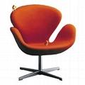 fiberglass swan chair living room sofa