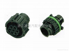 AMP/Sumitomo 7 Holes MALE & FEMALE Waterproof CONNECTOR,EOM No.:929983-1