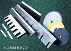 木工系列機械刀片