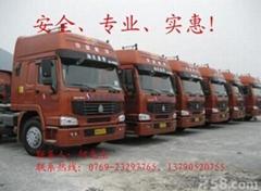 东莞到上海专线