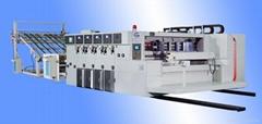 4色電腦控制水性印刷開槽模切震盪堆積機