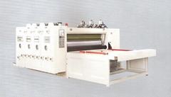 鏈條送紙印刷機