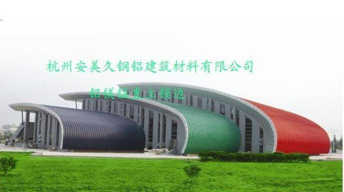 铝镁锰 - 安美久 (中国图片