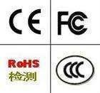 耳机/激光笔/油墨/应急灯/充电器CE认证,FCC认证
