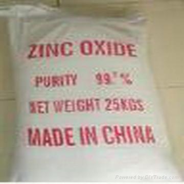 Zinc Oxide (ZnO 99%,99.5%,99.7% )  3