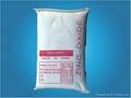 Zinc Oxide (ZnO 99%,99.5%,99.7% )  4