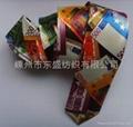 Silk Printed Necktie