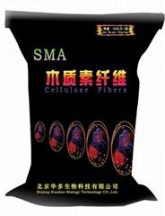 供应北京木质素纤维直销