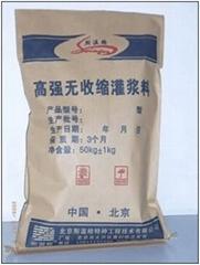郑州灌浆料