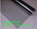 PVC防静电网格帘