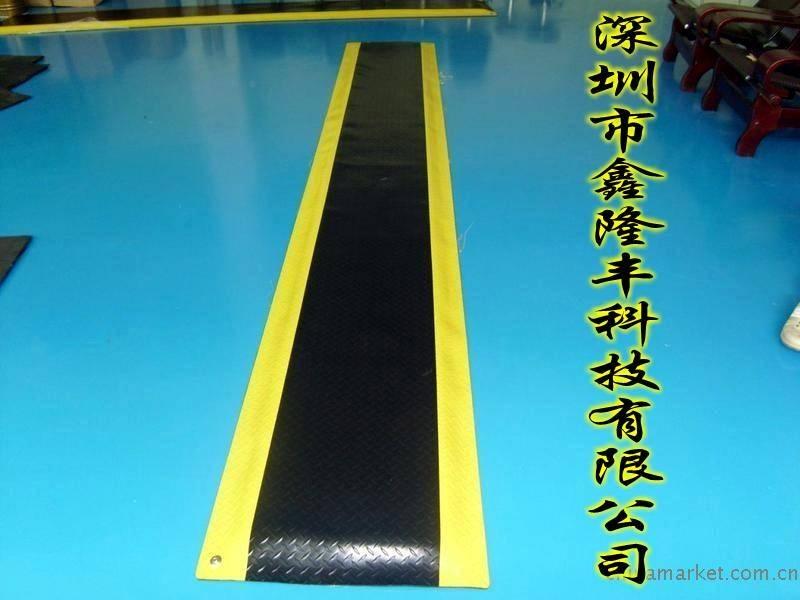 防滑耐压防油防水抗疲劳地垫 1