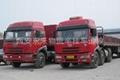 西安到南京货运专线