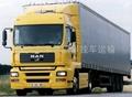 西安到天津公路运输专线