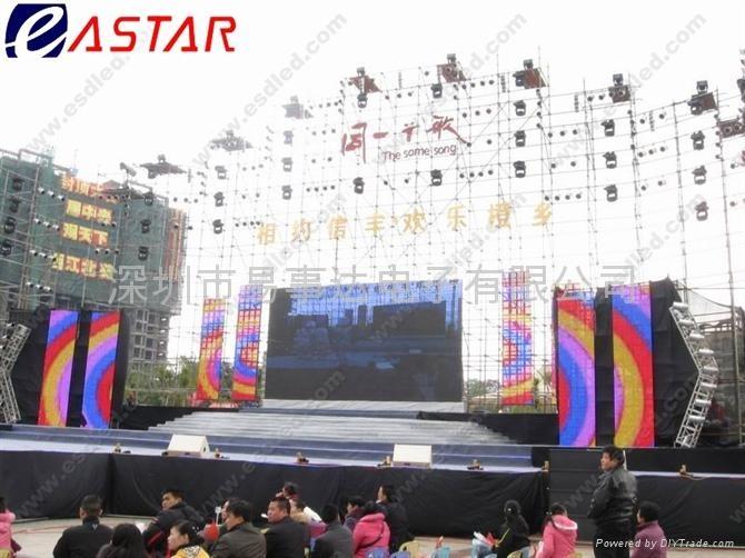 舞臺背景LED電子屏 1