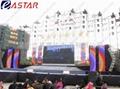 舞臺背景LED電子屏